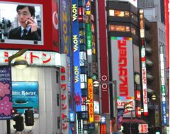 Capodanno Giappone